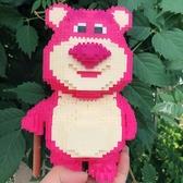 小顆粒積木迷你益智玩具拼裝成人兒童禮物【聚寶屋】