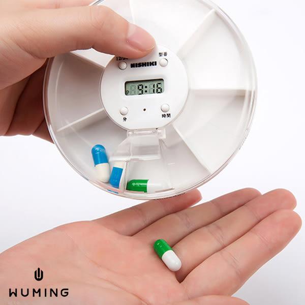 智能 計時 7天 電子藥盒 智慧 提醒 定時 服藥 吃藥 銀髮族 上班族 長輩 老人 外出 『無名』 K12104