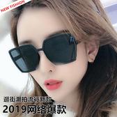 新款個性太陽鏡 墨鏡 男女切邊多邊形歐美大框太陽眼鏡方形菱角