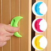 ◄ 生活家精品 ►【J105】卡通月亮門把拉手 黏貼 輔助 簡易 門窗 櫥櫃 省力 居家 糖果色 免打孔