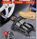 充氣泵車載充氣泵汽車用打氣泵便攜式小轎車腳踏輪胎腳踩雙缸加氣打氣筒 【快速出貨】