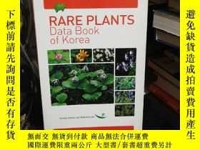 二手書博民逛書店RARE罕見PLANTS Data book of koreaY