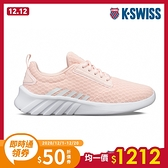 【超取】K-SWISS Aeronaut輕量訓練鞋-女-淺粉