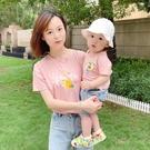 親子裝 不一樣的親子裝一家三口短袖t恤原創母女裝洋氣母子裝夏季親子t恤