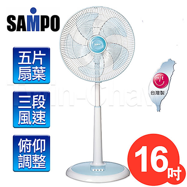 聲寶 SAMPO 16吋機械式電風扇(立扇) SK-FR16