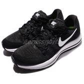 Nike 慢跑鞋 Air Zoom Vomero 12 黑 白 氣墊避震 黑白 運動鞋 男鞋【PUMP306】 863762-001