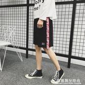 韓版潮流五分休閒運動短褲男生夏季原宿風寬鬆學生百搭5 五分褲子