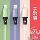 數據線江城適用蘋果x數據線液態硅膠iPhone手機充電線6s器7P加長11 快速出貨