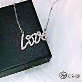 S925純銀優雅LOVE鑲鑽鋯石項鍊 (0780)