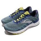 Brooks 慢跑鞋 Ravenna 10 藍 黃 輕量透氣 男鞋 運動鞋【PUMP306】 1102981D429