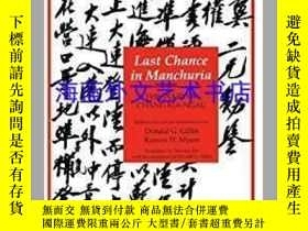 二手書博民逛書店Last罕見Chance in Manchuria: The D