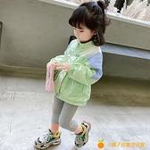 女童外套韓版洋氣新款兒童女寶寶春秋時髦小童夾克【小橘子】