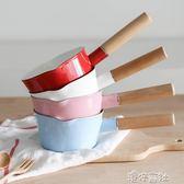 日本加厚琺瑯搪瓷小牛奶鍋單柄鍋寶寶嬰兒熱燉牛奶湯鍋 港仔會社