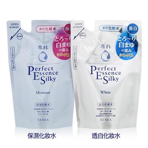 SHISEIDO資生堂 專科 完美保濕/透白化妝水-滋潤型(補充包) 180ml【新高橋藥妝】2款供選