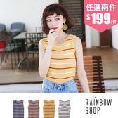 亮眼撞色條紋針織背心-G-Rainbow【A688150】