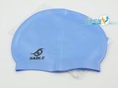 日光部屋黑貂SABLE  貨SCS 舒適矽膠泳帽藍色