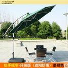 xcs 戶外遮陽傘 3米大型折疊香蕉傘沙...