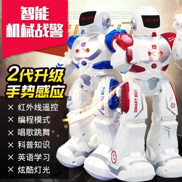 遙控智能機器人玩具對話兒童男孩小胖會跳舞新威爾機械戰警 購物節必選