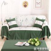 沙發罩美式棉麻沙發巾棉麻現代簡約田園亞麻全蓋式蓋四季通用 igo快意購物網