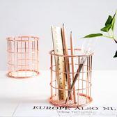 北歐玫瑰金筆筒辦公桌鏤空收納桶桌面辦公室文具收納置物桶 瑪麗蓮安