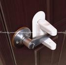 【門把安全鎖】1盒2入寶寶兒童防開門把手鎖 防進入防外出 鎖扣防護鎖