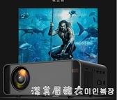 新款投影儀家用wifi無線手機同屏家庭影院臥室4k高清3D電視投影機1080p微小型 NMS漾美眉韓衣