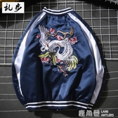 秋季日系橫須賀刺繡外套原宿風男女bf情侶裝修身短款夾克棒球服潮『快速出貨』