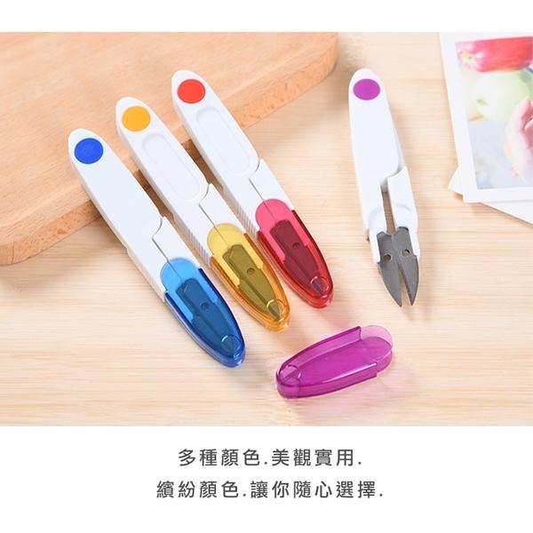 【居美麗】線頭剪刀 刺繡剪 紗剪 線剪 布剪 裁縫剪刀