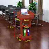講台演講台發言台教師講台桌簡約現代前台迎賓台接待台小型主席台  ATF 極有家