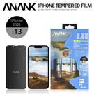ANANK日本旭硝子 2.5D滿版黑邊LG防窺鋼化膜 蘋果iPhone13系列 防指紋 硬度強化保護膜