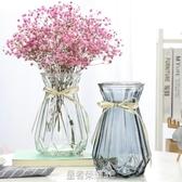 歐式幾何創意玻璃花瓶透明水培綠蘿植物花器家用客廳鮮花插花擺件YTL 皇者榮耀