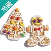 【聖誕節限定】DIY薑餅人+薑餅樹/組【愛買冷藏】