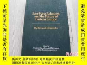 二手書博民逛書店East-West罕見relations and the future of Eastern Europe 東西方