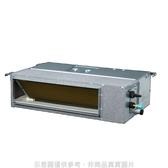 奇美變頻冷暖吊隱式分離式冷氣23坪RB-PA4HF2/RC-PA4HF2