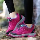 戶外鞋女2020春季新款防滑耐磨運動鞋登山鞋女士爬山旅游徒步鞋女 蘿莉小腳丫