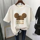 女性短袖T恤寬鬆韓版百搭上衣【聚物優品】
