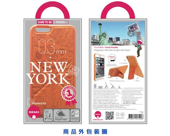 【東西商店】Ozaki O!coat 0.3 + Travel Versatile (GapFree) for iPhone 6s/6