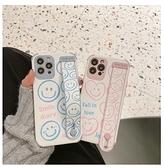 iPhone 7 8 PLUS(5.5吋)創意 可愛風 微笑 愛心 腕帶款 全包 防指紋 矽膠 四角加厚 *