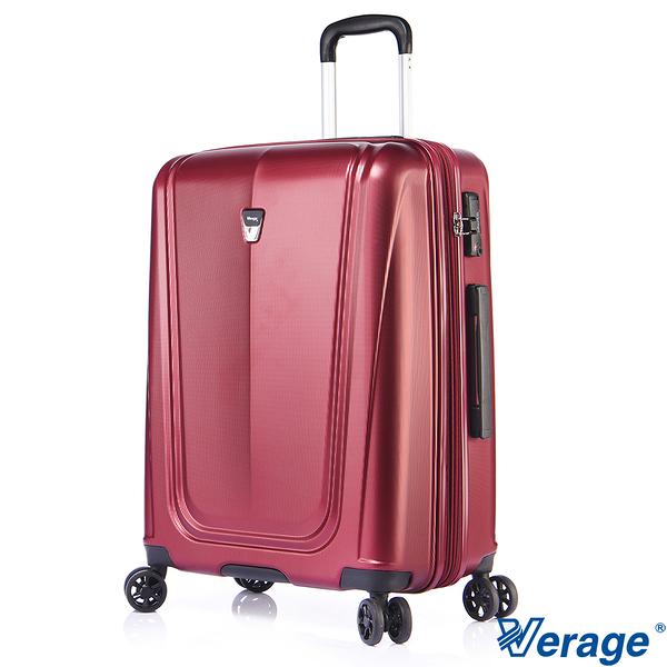 Verage 維麗杰 24吋皇家英倫系列旅行箱(紅)