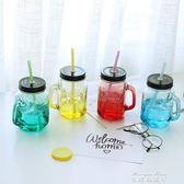 玻璃水杯學生韓國清新可愛版創意潮流便攜簡約網紅ins吸管梅森杯  麥琪精品屋