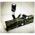 雙頭蛇形燈 LED蛇管萬用照明手電筒 (1支) 萬用LED照明燈 急就摸黑 彎曲各角度