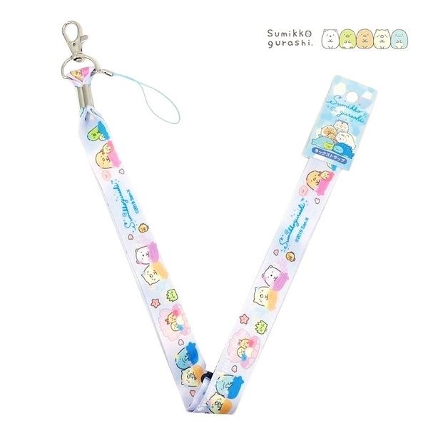 日本限定 SAN-X 角落生物 海底世界版 掛鉤 手機吊飾 掛繩頸帶 / 證件識別證掛鉤掛繩