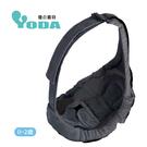 YoDa 時尚嬰兒背帶 - (經典黑、淡雅灰)