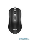 滑鼠 鼠標有線USB家用辦公商務筆記本靜音無聲臺式電腦電競游戲 快速出貨