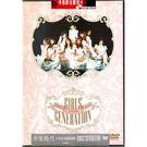 【停看聽音響唱片】【DVD】 少女時代 ...