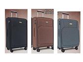 ~雪黛屋~BATOLON 28吋行李箱加大容量高單數防水尼龍布輕量商務360度旋轉鋁合金桿雙層WBL1514