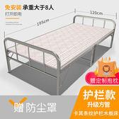折疊床-午憩寶折疊床單人家用成人午休躺椅辦公室簡易硬板木板床便攜午睡
