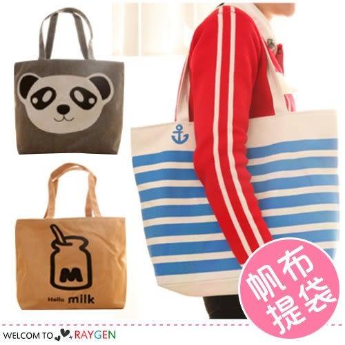 帆布卡通印花時尚購物包 媽咪包 手提袋