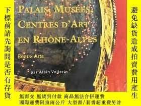 二手書博民逛書店Palais罕見Musees Centres D Art En Rhone AlpesY258675