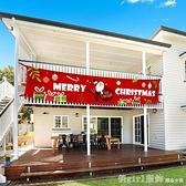 聖誕節裝飾用品商場活動場景布置大號橫幅節日派對氣氛創意掛件 聖誕狂歡節